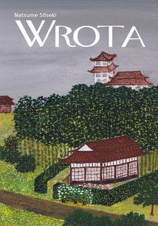 wrota_large