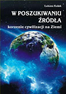 w_poszukiwaniu_zrodla_korzenie_cywilizacji_na_ziemi_large